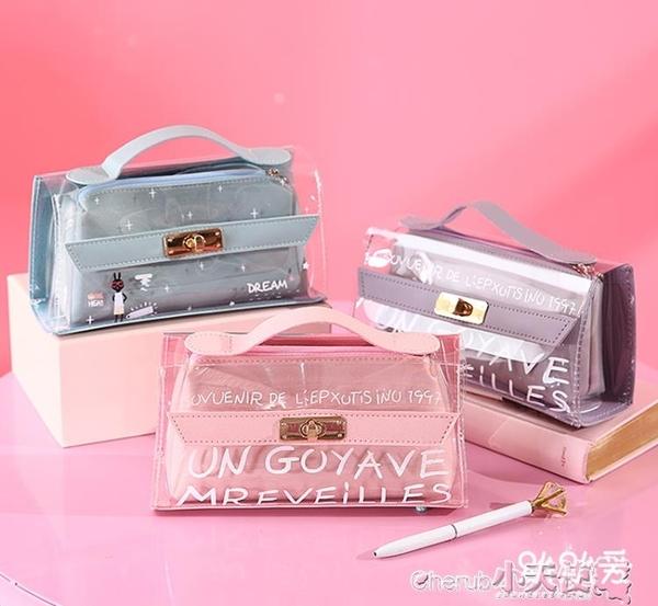 筆袋 韓國小清新透明可愛女學生鉛筆袋韓版新簡約文具盒【】新年禮物