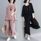 夏季新款女套裝顯瘦上衣 闊腿褲時尚棉麻洋氣兩件套 WE262『M&G大尺碼』『M&G大尺碼』