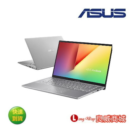 ▲送無線滑鼠▼ 華碩 ASUS X512JP-0118S1065G7 冰河銀 15吋窄邊框筆電(i7-1065G7/8G/512G_SSD/MX330_2G))