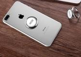 手機支架指環扣配件懶人神器多功能支駕