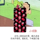[10lifestyle 軟殼] HTC Desire 825 D10u D825 D825u 手機殼 保護套 外殼 小怪獸
