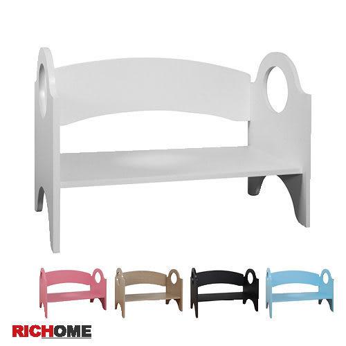 【RICHOME】BO293《瑪琪可疊式書架-五色》功能價  置物架  收納架