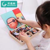 磁性拼圖兒童益智力開發玩具積木制3-6歲2男孩女孩寶寶幼兒園早教 qz2138【Pink中大尺碼】