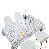 仿棉麻小清新桌布 布藝防水防油防燙免洗PVC餐桌        瑪奇哈朵