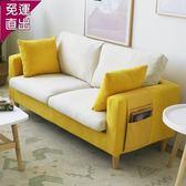 沙發 公寓小戶型布藝沙發三人雙人兩人臥室陽台北歐現代簡約『夏茉生活YTL』