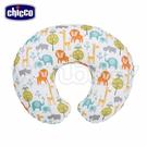 Chicco Boppy純棉多功能授乳枕 (歡樂叢林) /哺乳枕.媽媽枕.樂活枕.育嬰枕.靠墊
