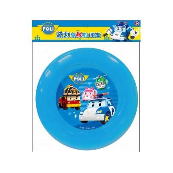 《 POLI 波力 》旋轉吧!飛盤-波力 / JOYBUS玩具百貨