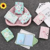 20卡位個性小巧卡包男士女式韓版卡套多卡位大容量迷你可愛卡片包【快速出貨】