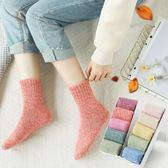 襪子女中筒襪加厚加絨保暖秋冬款冬季韓版學院風韓國羊毛線棉襪男