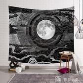 月球月亮掛布裝飾掛毯墻布畫布拍照背景布壁毯 下殺