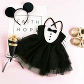 女童夏裝女寶寶吊帶連身裙黑色禮服裙子1-3歲女孩衣服2韓版公主裙