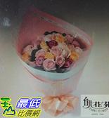 [COSCO代購] 台北花苑感謝老師花束 _W115145