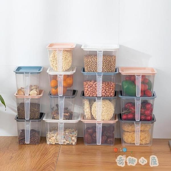 3個裝 家用透明密封罐塑料帶蓋保鮮盒帶手柄食品收納盒【奇趣小屋】