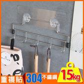無痕貼 壁掛式【C0035】peachylife金屬面#304不鏽鋼工具五勾架 MIT台灣製  收納專科