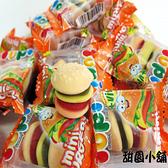 漢堡QQ軟糖 215g 甜園