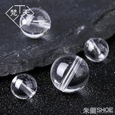 DIY水晶材料 東海天然白水晶散珠手鏈串珠配珠diy手工材料項鏈珠子飾品配件 米蘭shoe