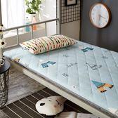 新年鉅惠學生宿舍床墊折疊床褥單人床0.8上下鋪0.9m防滑加厚墊子墊被1.2米