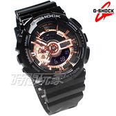 G-SHOCK 多功能雙顯錶 GA-110MMC-1A世界時間 計時碼錶 CASIO卡西歐 玫瑰金 黑 GA-110MMC-1ADR