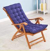 折疊躺椅 躺椅折疊午休靠椅上班午睡家用簡易便攜夏涼椅休閒竹木椅子【快速出貨中秋節八折】