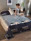 保暖冬季鋪床毛絨珊瑚法蘭絨毯
