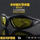 軍迷戰術C5護目鏡偏光太陽鏡騎摩托車防風鏡夜視防風沙眼鏡風鏡 快速出貨