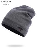 冬天學生韓版潮毛線帽加厚保暖套頭帽冬男士帽子男套裝針織帽純色 琉璃美衣