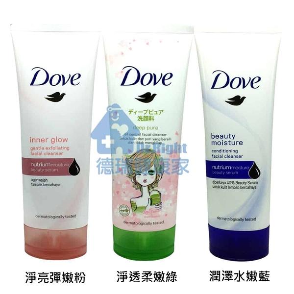 Dove 多芬 胺基酸型淨膚洗面乳 100g/條◆德瑞健康家◆