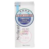 NeoStrata 妮傲絲翠 果酸油性膚質專用溶液100ml【小三美日】