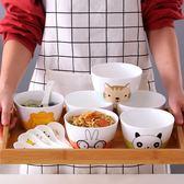 可愛卡通碗方形陶瓷碗家用兒童碗