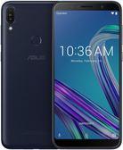 華碩 ASUS ZenFone Max Pro ZB602KL 3G/32G  6吋 大電量 獨立三卡插槽 / 贈保護貼+皮套 / 一次刷清【黑】