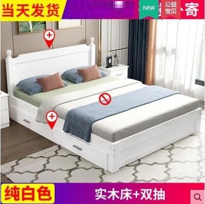 實木床1.5米現代簡約主臥雙人1.8米大床出租房經濟型1.2m單人床架NMS【創意新品】