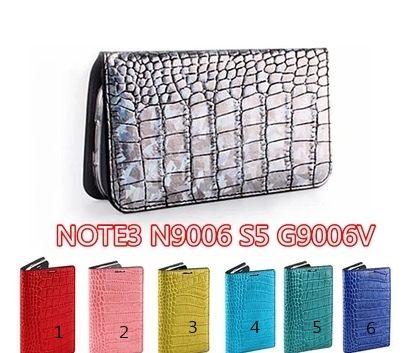 韓國三星NOTE3真皮套N9006手機殼S5鱷魚紋錢包式保護套-harry7030754