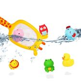 撈魚樂撈撈樂浴室戲水變色噴水寶寶洗澡玩具套裝漂浮捏捏叫【店慶滿月好康八折】
