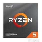 AMD銳龍R5 RYZEN 3600全新臺式電腦CPU處理器R5 2600 2600X 3600X 新北購物城