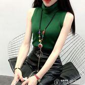毛衣背心 韓版半高領純色短款外穿針織背心女修身顯瘦無袖上衣打底衫 歌莉婭