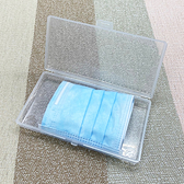 塑料盒 收納盒 透明 口罩收納盒 藥盒 卡片收納 文具盒 首飾盒 透明萬用收納盒(02)【G019】慢思行