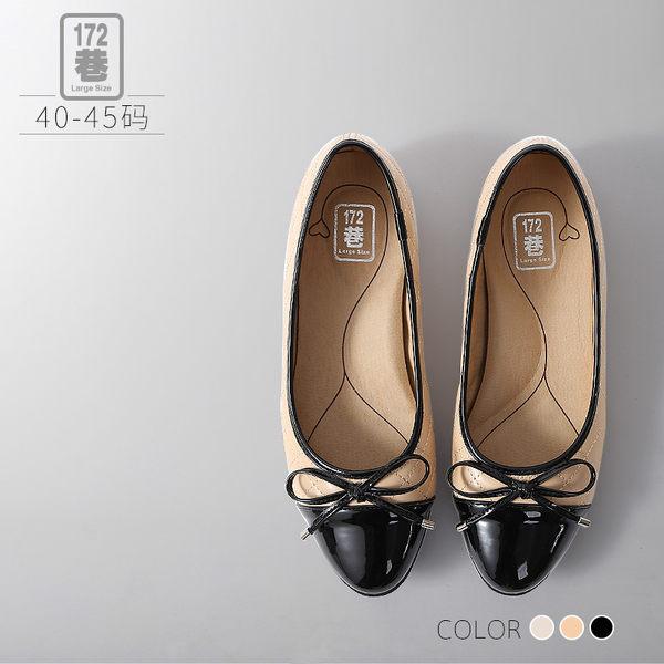 中大尺碼女鞋 經典小香風鏡面菱格紋娃娃鞋/休閒鞋/ 大尺碼女靴40-45碼 172巷鞋舖【NYSD888-5】