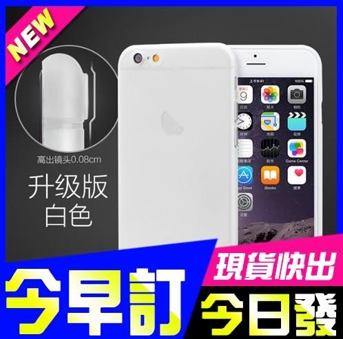 [24hr 火速出貨] 蘋果 iphone 6/i6s plus 彩色果凍手機殼 背蓋 糖果色 保護套 iphone 6 手機殼 iphone i6s plus