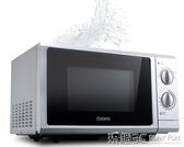 微波爐 加熱爐 P70F23P-G5(SO)家用旋鈕機械式23升平板式微波爐 LX 聖誕節