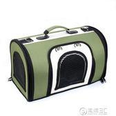 寵物貓咪外出旅行手提包貓袋外帶包狗狗便攜包貓包狗包貓箱子籠子    電購3C