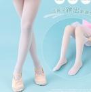 兒童絲襪女童夏季薄款菠蘿襪