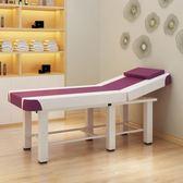 美容床美容院專用折疊便攜式推拿按摩床家用美容床紋繡美睫床 快速出貨 免運費