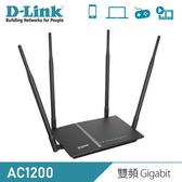 【D-Link 友訊】 DIR-825+ AC1200 雙頻 Gigabit 無線路由器 【贈防潮除濕包】