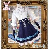 第五人格園丁cos服園丁演繹之星cosplay服裝女【奇趣小屋】