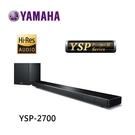 (特賣) YAMAHA YSP-2700 SOUNDBAR 單件式環繞音響