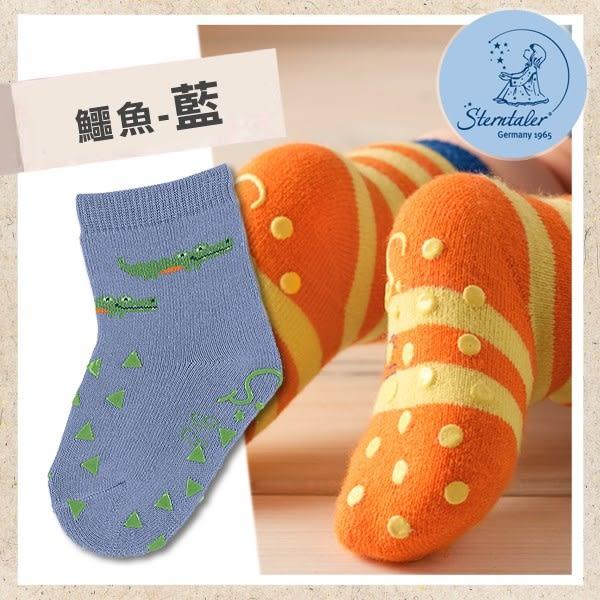 防滑學爬襪-鱷魚藍(8-11cm) STERNTALER C-8011602-345