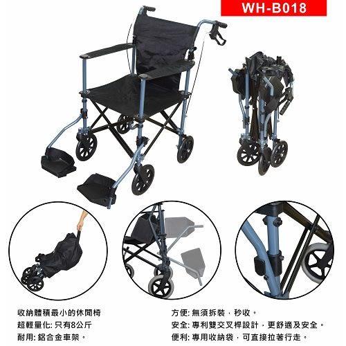 出口歐美銀髮族折疊輪椅 最小收摺!! 8KG( 送旅行收納袋)2019全新款