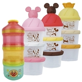 迪士尼 奶粉盒 三層奶粉罐 米奇 米妮 小熊維尼 麵包超人 奶粉罐 DISNEY 儲存盒 4026