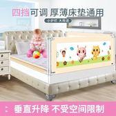 618好康鉅惠 嬰幼兒童床護欄寶寶防摔床圍欄大床邊擋板