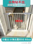 寵物圍欄防越獄隔離門擋金毛貓咪狗柵欄陽臺狗狗用品狗籠門欄欄桿  NMS 樂活生活館